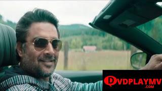 Nishabdham (Silence) Anushka Shetty Latest Movie Leaked By Tamilrockers in Malayalam