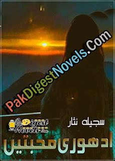 Adhoori Mohabbatain Complete Novel By Sajeela Nisar