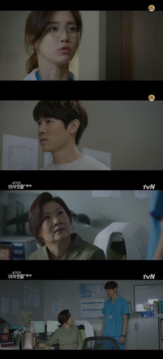 Yoo Yeonseok witnessed Shin Hyunbin's date in the new episode of 'Hospital Playlist'