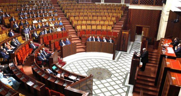 الجهوية 24 - برلمانيون تعودوا الغياب عن اجتماعات لجنة الداخلية