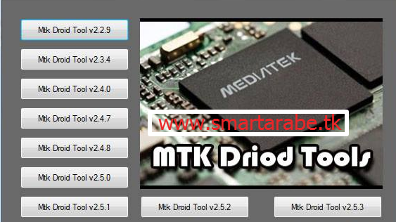MTK Droid Tools All in one  Ice_screenshot_20160526-214651