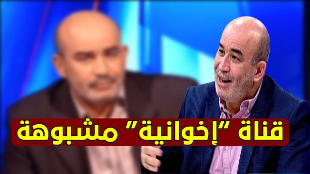 """قناة """"إخوانية"""" مشبوهة تبث من تركيا من ضمن موجهيها زيطوط…!"""