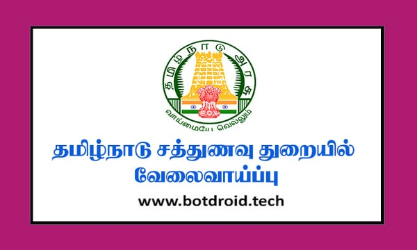 TN MGR NMP Recruitment 2020 - Apply for 3000 Organizers, Cook & Cooks Assistant Posts