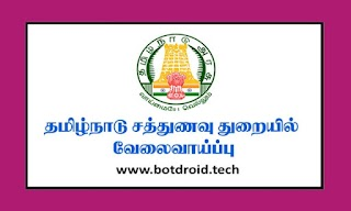 TN MGR NMP Recruitment 2020 - Apply for 3000 Organizers, Cook & Cooks Assistant Posts | TN Govt Jobs 2020