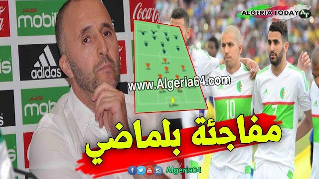هام : التشكيلة الرسمية للمنتخب الجزائري لمباراة اليوم