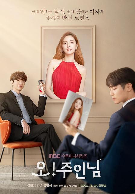 8 Rekomendasi Drama Korea Terbaru April 2021