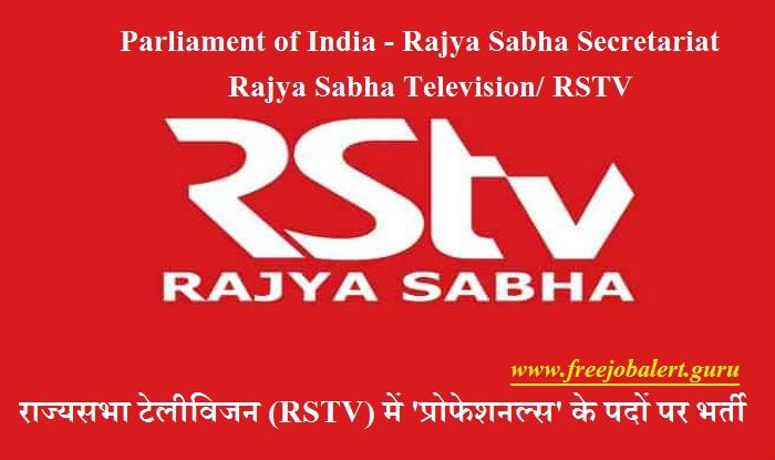 RSTV Recruitment 2018