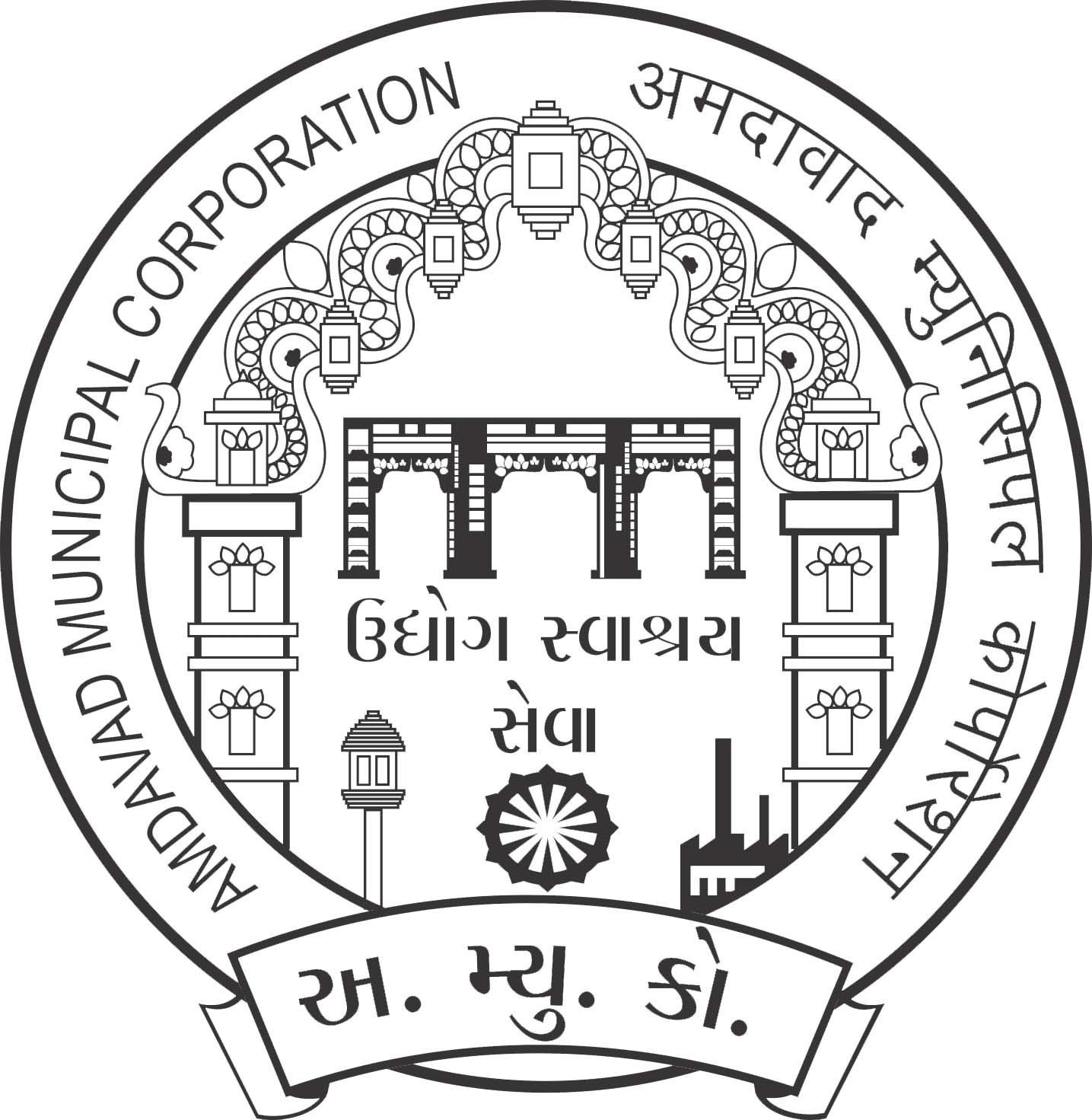 AMC Assistant Junior Clerk Official Answer Key Declared