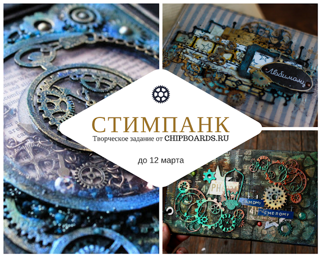 http://www-chipboards-ru.blogspot.ru/2018/02/blog-post_12.html