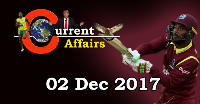 Kerala PSC - Daily Current Affairs 02/12/2017