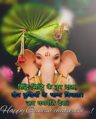 Ganesh Chaturthi 2020 Images Hd