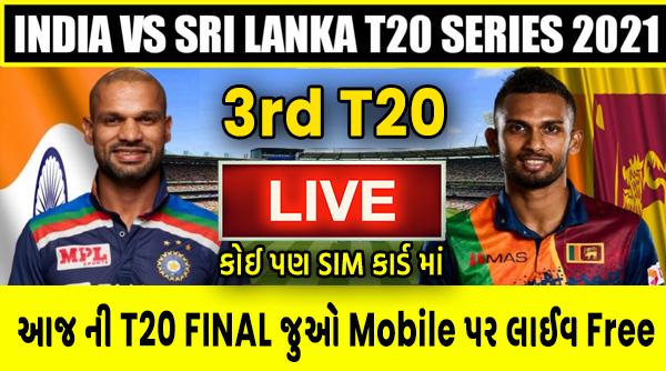 Watch Free Live India vs Sri Lanka Match 2021