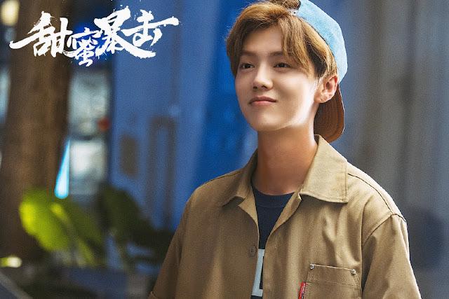 Sweet Combat Luhan