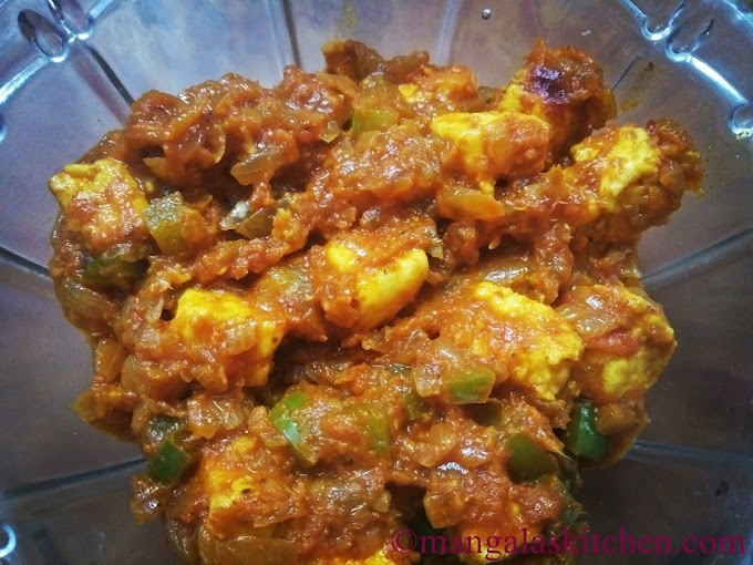 Paneer Capsicum Masala | Masala Curry Blended with Paneer and Capsicum