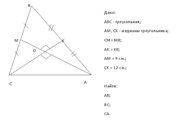 Решение задач по геометрии для 9 класса решение задач на максимальную мощность