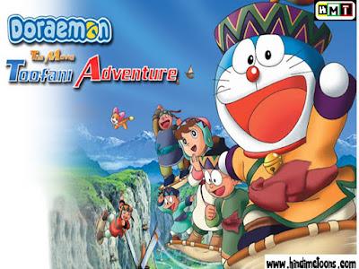 Free movie full last airbender hindi the download in hd