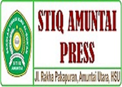 Sejarah STIQ Amuntai Press