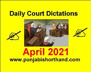 Daily Court Legal Dictations April 2021