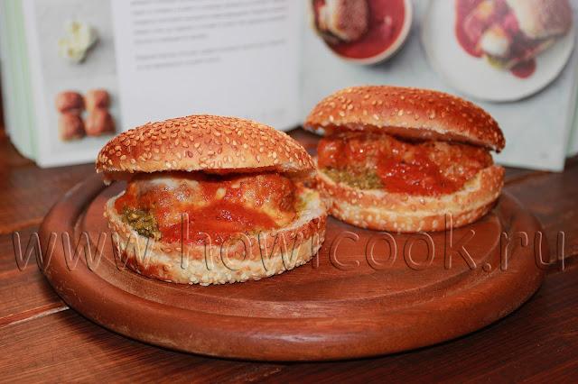 рецепт бургеров с фрикадельками от джейми оливера