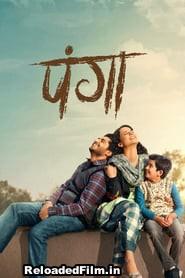 Panga Full Movie Download