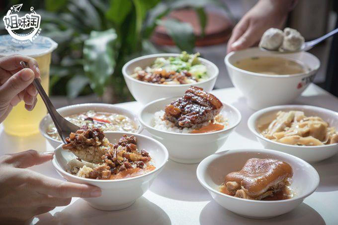 曾被選為台灣高雄代表到日本推廣肉燥飯,原來肉燥也能這麼細膩-北海魚丸店