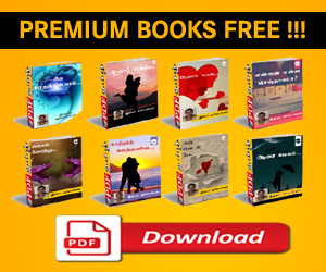 Download PDF Tamil Books
