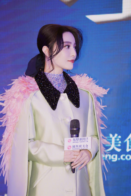 fan bingbing fashion pink cape