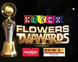 Winners of  Flowers TV Awards 2016 | First Flowers Television Awards