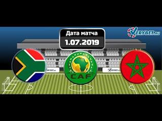 ЮАР – Марокко смотреть онлайн бесплатно 1 июля 2019 прямая трансляция в 19:00 МСК.