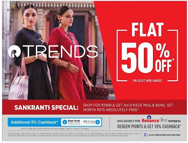 Flat 50% off on Reliance Trends | January 2017 discount offers