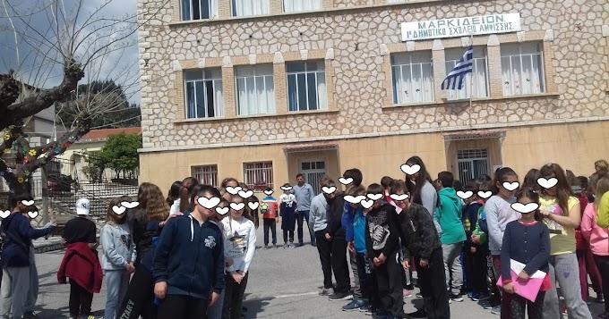 Ανάσταστοι οι γονείς στο 1ο Δημοτικό Σχολείο Άμφισσας... μασκοφορεμένα παιδάκια λιποθύμησαν, μάτωναν οι μύτες τους, ένταση με την Διεύθυνση...