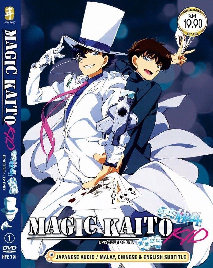 Magic Kaito 1412 -Siêu Trộm Kid Phần 2