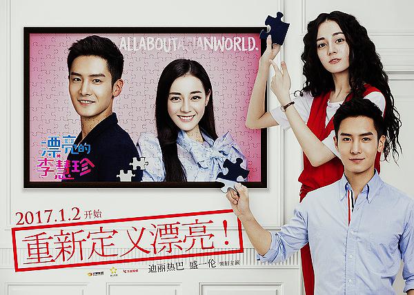 Risultati immagini per drama Pretty Li Hui Zhen episode 02