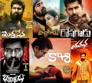 vijay-antony-telugu-movies-list