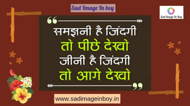 Sad Quotes With Pictures | Sad Face | if you love someone