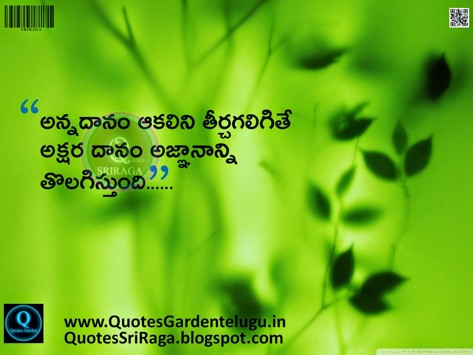 BestTelugu Educational inspirational Quotes images