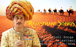 Rajasthani Songs, Rajasthani Songs, DJ Songs, Rajasthani Remix Song, Marwari Songs, Veena Songs, Rajsongs, Rajasthani Top Songs. Rajasthani songs, Rajsong, Rajasthani Songs, Rajasthani Film, Rajasthani Movie, Marwari Geet, Marwari gana, Marwari songs, Rajasthani New Rajasthani Songs, New Rajasthani songs free online or Download Latest Rajasthani Songs MP3. Play latest Rajasthani Music by top Rajasthani singers from our Rajasthani songs list now, super hit rajasthani Marwari geet/songs.