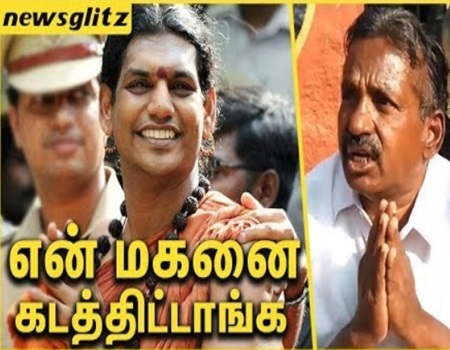 Aged Couple Protest to SAVE their SON from Nithyananda