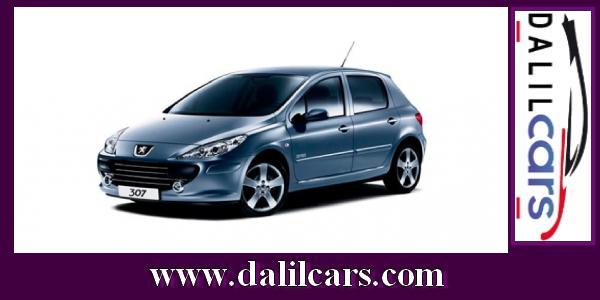 Peugeot 307 price in Egypt