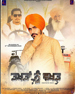 Takhtan Nu Wakht by Rai Gurbir song listen online - DjPunjab