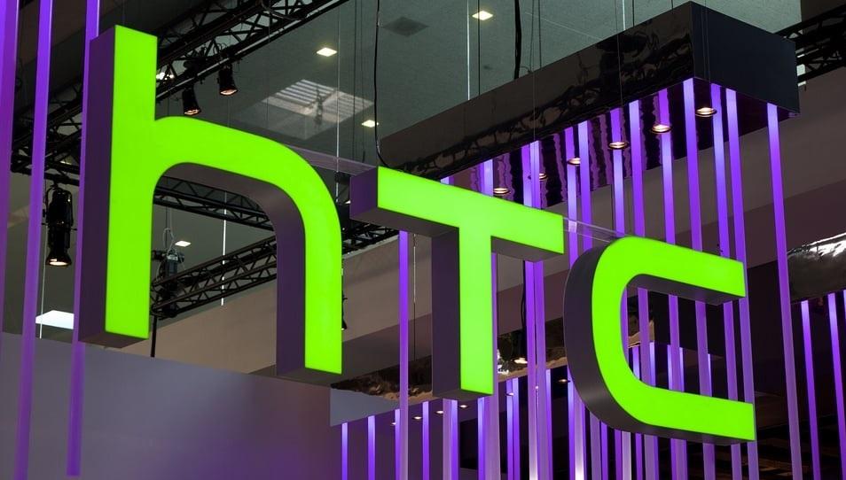عناوين توكيل شركه htc وأماكن الصيانه وأرقام التليفونات 2021