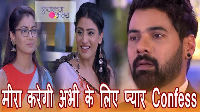Big Twist : Pragya meets Abhi second Wife misunderstandings brew up in Kumkum Bhagya