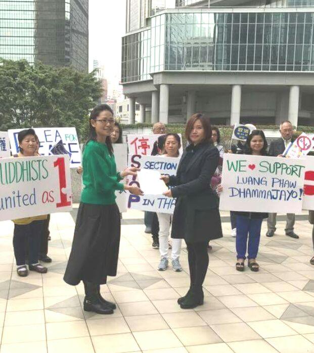ฮ่องกงประท้วง: Thai E-News : Dhammakaya บานปลาย ไปถึง ฮ่องกง