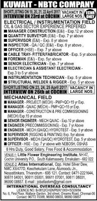 Job vacancies in Kuwait NBTC Company