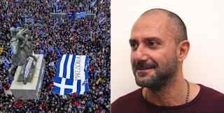 """Βαλλιανάτος: """"ΔΕΝ θα πάω στο συλλαλητήριο της Κυριακής... καταδικάζω τους εθνικισμούς"""""""