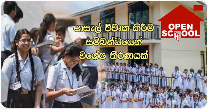 open school vaccine student
