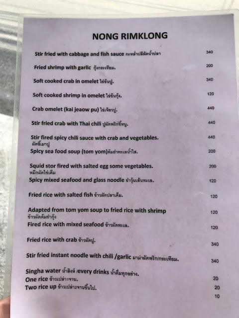 Bangkok, Nhong Rim Klong, menu