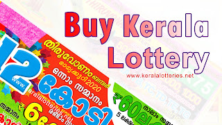 kerala lottery result, kerala lottery result today, how to buy lottery ticket