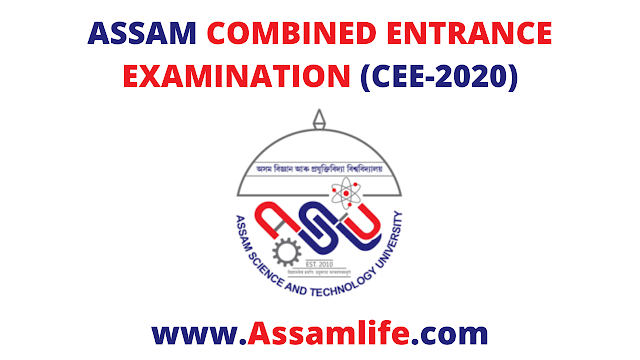 ASSAM COMBINED ENTRANCE EXAMINATION (CEE-2020) || Apply Online