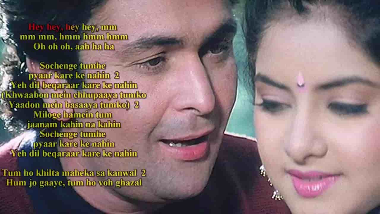 Sochenge Tumhe Pyar song lyrics in Hindi